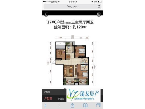 长九中心 南北 1万元 毛坯 ,你可以拥有,理想的家!