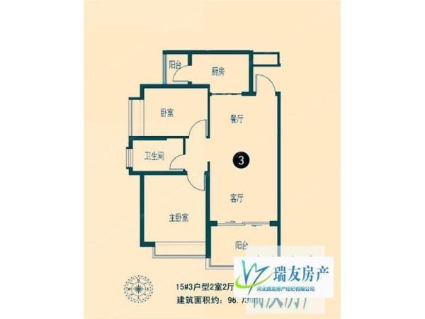 恒大绿洲2室2厅1卫99.46平无税纯阳面110万精装修
