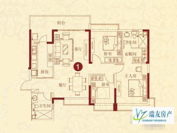 开发区恒大绿洲3室2厅2卫134平无税140万南北通透