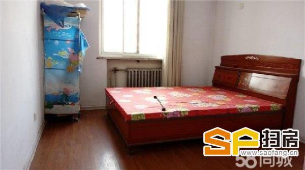 (出售) 康星家园 三室两厅两卫 简装 可贷款
