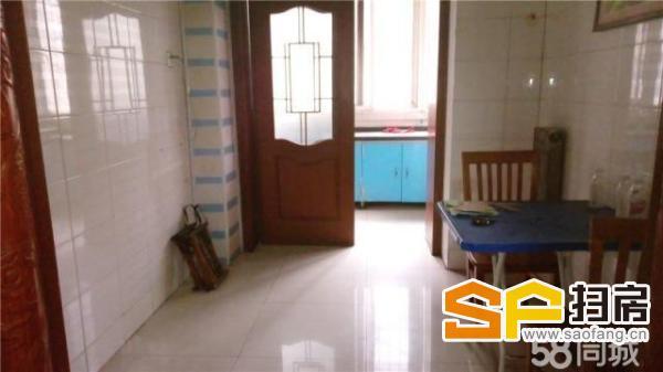 (出售) 康星家园 三室一厅两卫 112平 简装修 首付低