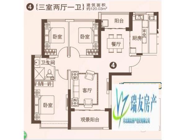 居家花园小区, 精装 南北 恒大御景半岛 石家庄 120.0, 0.0万元 120.43m² 3房 ,业主急卖此房
