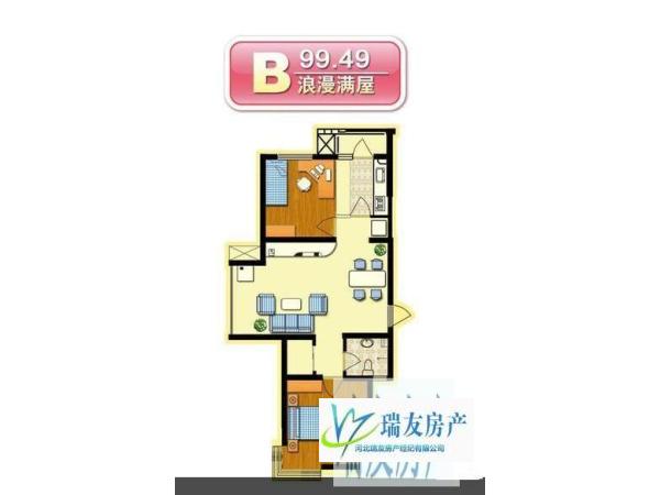 稀缺优质房源,石家庄 简装 万元 旭丰公寓 南北 2房 99m²