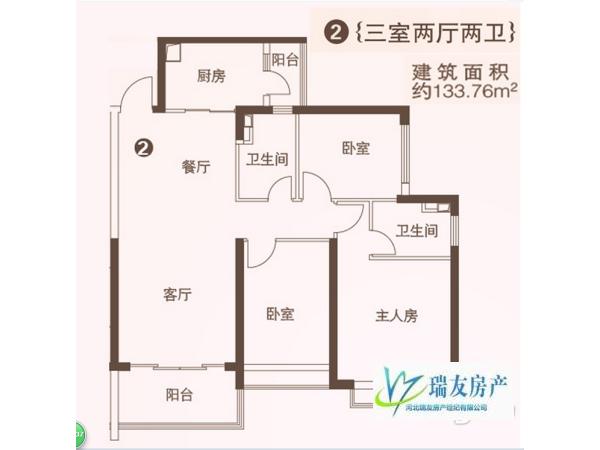 129m² 181万元 恒大御景半岛 3房 石家庄 南 精装 非常安静,笋盘出售!