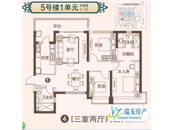 恒大御景半岛 3房 1万元 南北 石家庄 精装 131m² ,舒适,视野开阔