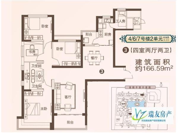 恒大御景半岛 南北 4房  165m² 精装  ,投资首选哦!