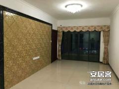 《诚信裕馨》锦尚蓬莱对面,东南向豪华装修,双地铁口,买入即住