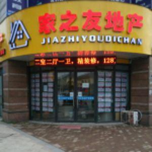 扫房网金牌经纪人叶斌