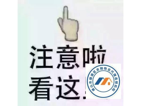 【商铺出租】千禧广场建华路商铺出租月租5500元,需要装让费