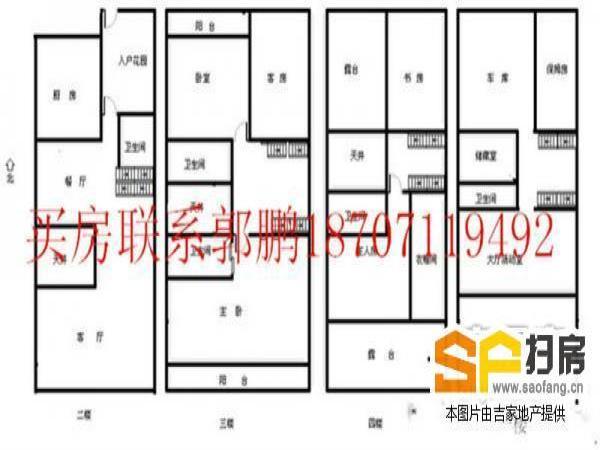 出售 东西湖 吴家山 > 长源假日港湾   房产面积:285 ㎡ 居室户型:5室