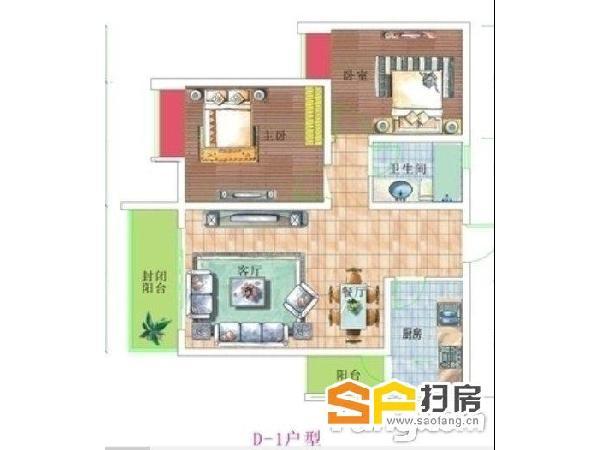 100平方米两室房屋设计图