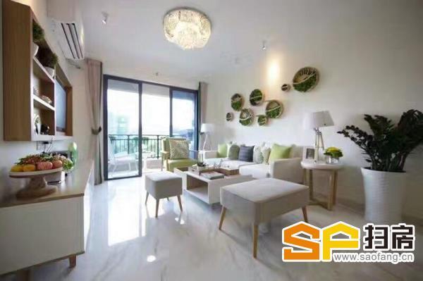 房主出售中房台湾城,潜力超低价 扫房网