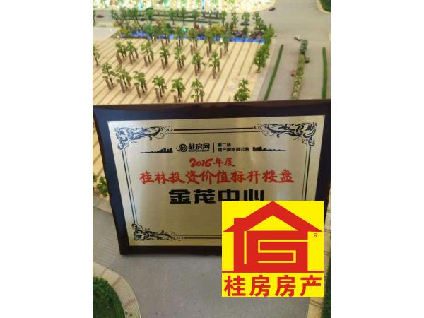 金茂中心临桂标志性5A级写字楼,桂房房产为你搭建平台。