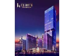 临桂高大尚新写字楼问世汇金·时代广场